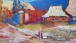 """Троян Г.П. """"Карпати"""", 1995р., 50х60 см, фото №3"""