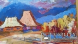 """Троян Г.П. """"Карпати"""", 1995р., 50х60 см, фото №5"""