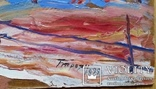 """Троян Г.П. """"Карпати"""", 1995р., 50х60 см, фото №6"""