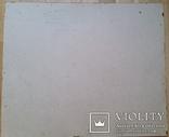 """Троян Г.П. """"Карпати"""", 1995р., 50х60 см, фото №7"""