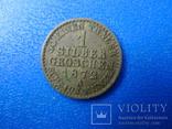 1 грошен 1872 А, фото №5