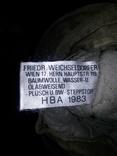 Зимняя кепка, фото №5