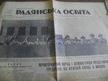 Газеты  парад 1 и 9 Мая без Сталина, фото №4