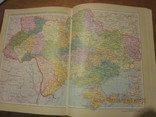 Большой атлас, УССР и Молдова. (бонус), фото №7