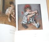 Руслан Вашкевич - каталог выставки, фото №5