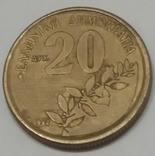 Греція 20 драхм, 1992
