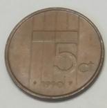 Нідерланди 5 центів, 1990