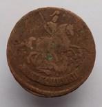 2 копейки 1763 ММ, фото №3