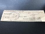 1902 Телеграмма Одесса. Почта штамп, фото №4