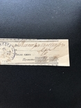 1902 Телеграмма Одесса. Почта штамп, фото №6