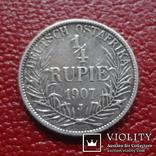 1/4 рупии  1907  J  Германская Африка  серебро   (3.11.6), фото №4