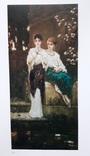 "Каталог аукционного дома ""Корнерс"" № 24, 2013 г., фото №8"
