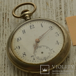 Часы старинные,Карманные. 7, фото №2