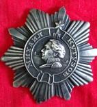 Полный комплект Андрющенко Т.Ф. 3 полководца, фото №4