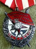 Полный комплект Андрющенко Т.Ф. 3 полководца, фото №7