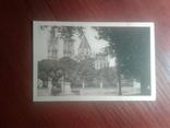 Открытка Франции, фото №2