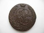 5 копеек 1790 А.М., фото №2