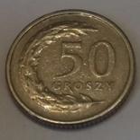 Польща 50 грошей, 1992