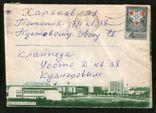 1969 Почтовый конверт ХНК Литовская ССР Паневежис, мультивидовой, фото №2