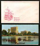 1978 Почтовый конверт Узбекская ССР Ташкент (сувенирный набор), фото №2