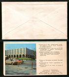 1978 Почтовый конверт Узбекская ССР Ташкент (сувенирный набор), фото №3
