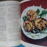 """Кочерга """"Питание для всех"""" 1980р., фото №5"""