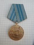 Медаль За спасение утопающих с документом, фото №4