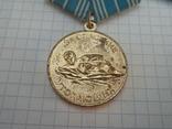 Медаль За спасение утопающих с документом, фото №5