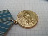 Медаль За спасение утопающих с документом, фото №8