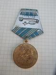 Медаль За спасение утопающих с документом, фото №9