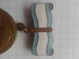 """""""Материнство"""" медаль, II степень фото 2"""