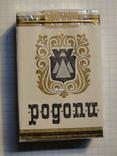 Сигареты РОДОПИ Болгария