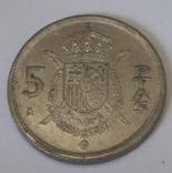 Іспанія 5 песет, 1984