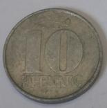 Німеччина - НДР 10 пфенігів, 1971
