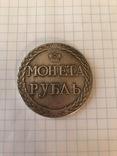 Рубль Пугачева. Копия., фото №2