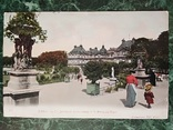 ПАРИЖ.ФРАНЦИЯ.Люксембургский сад и сенатский дворец.Дама с ребёнком в шляпках., фото №2