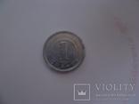 Китайская монета, фото №2