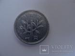 Китайская монета, фото №3