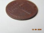 1 копейка 1925 года. + бонус., фото №6