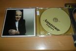 Диск CD сд Aznavour Toujours, фото №5