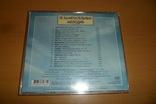 Диск CD сд 20 замечательных мелодий Золотая классика, фото №4