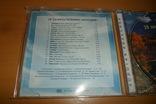 Диск CD сд 20 замечательных мелодий Золотая классика, фото №6