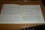 Диск CD сд Ivan Karabyts Иван Карабитц U.S.A., фото №8