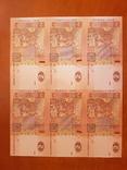 2 гривны 2018 оригинальная часть листа банкнот НБУ