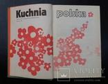 Кулинарная книга *Кухня польска* 1980 г. Варшава, фото №4
