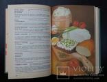 Кулинарная книга *Кухня польска* 1980 г. Варшава, фото №5