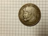 США 50 центов 1936 Элгин - Мемориал Пионерам #33копия, фото №2