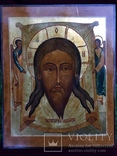 Икона Спас Нерукотворный невыкупленный лот, фото №2
