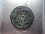 Денга 1731 г, фото №3
