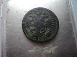 Денга 1731 г, фото №4